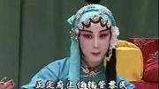 """評劇《茶瓶記》""""春色惱人柳垂青""""張立晶演唱"""
