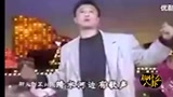 極限男人幫孫紅雷黃渤黃磊早年跳舞視頻曝光(張藝興羅志祥亂入)