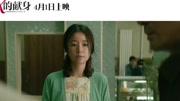 【王凯】【嫌疑人X的献身】20170328上海首映发布会 看