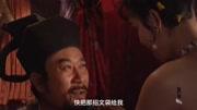 老版《水浒传》:武松大战西门庆
