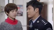 江城警事 第28集 楊先瞞如心秘密 張言冷戰拒結婚