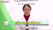 """醫生一定不買的""""食用油"""",長期食用危害健康,教你正確選擇!"""