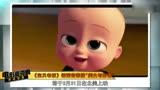 大鵬范偉喬杉新老喜劇大咖集結《父子雄兵》,這次要怎么逗你笑?