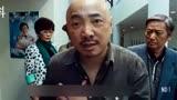 徐崢的新劇《印囧》要開拍,這次主演換人了沒有王寶強和黃渤
