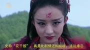 《云中歌》《花千骨》混剪 苏誉 叶蓁 陆毅 赵丽颖