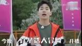#真星話大冒險#hello,大家好,我是henry劉憲華!偷