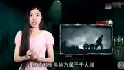Angelababy抱小海綿亮相跑男VCR,因為說錯一句話鄧超紅眼了?