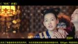 《吃吃的愛》曝小S《小時候》推廣曲MV一改鬼馬風格深情演唱
