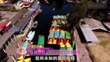 花樣姐姐更名《旅途的花樣》錄制嘉賓曝光 華晨宇沈騰加盟