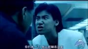 """《旺角卡门》张学友斗黑帮大哥万梓良经典片段 ,张学友表情包""""吃屎图片"""