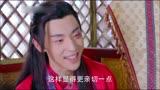 《楚喬傳》:蕭策撩楚喬情話十級 新CP每天都過情人節