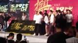 電影《搶紅》發布會,魏晨現場唱主題曲《弟兄》!
