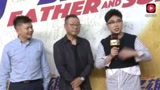 大鵬、范偉 出席電影《父子雄兵》首映紅毯禮!