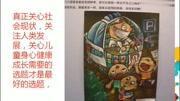 童國笑老師畫畫教程科幻畫