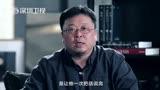 羅振宇對上羅永浩,9小時《長談》