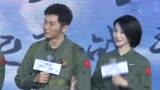 李晨首次執導電影《空天獵》范冰冰王千源身穿制服英姿颯爽