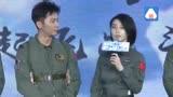 李晨首次執導電影《空天獵》2017電影范冰冰王千源身穿