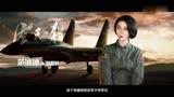 李晨向范冰冰求婚成功 李晨范冰冰首部電影《空天獵》月底上映
