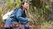 孙悟空调戏黄鼠狼,真逗