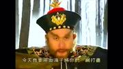"""清朝特种部队""""血滴子"""",专为皇上铲除异己,可惜下场都很惨!"""