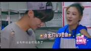 《妻子的旅行》謝娜自爆與劉燁分手原因, 張杰聽后哭了, 心疼她