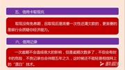 """""""方丈""""在古時候表示度量單位?""""舅姑""""在古代是女性專用名詞!"""