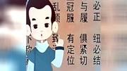河南坠子【韩湘子讨封】全集●胡中花●★EVD
