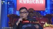 俞敏洪:有條件的孩子還是出國留學好!