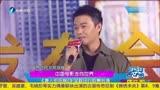 中國電影走向世界 《唐人街探案2》全程紐約取景拍攝