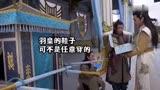 《九州天空城》花絮:張若昀拍起戲來好認真吶,滿身都是資深演員潛質