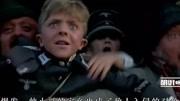 电影《铁皮鼓》小男孩尖叫声震碎了教室和医院所有玻璃,太惊悚了
