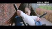 《白蛇緣起》上映在即,白素貞許仙的前世糾葛實在太虐