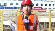 广电《龙岗新闻》深圳地铁3号线加密单方向列车 高峰期车隔仅2.25分