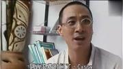 重溫記憶中的《山村老尸》——中國真正的經典恐怖片,童年陰影