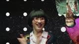 還是papi有才 吳君如與papi醬說唱battle《妖鈴鈴》201