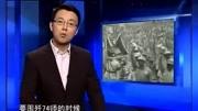 老梁:孟良崮战役为啥是世界战争史上的奇迹 指挥简直是出神入化