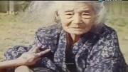 二戰系列紀錄片~沖繩島戰役_04