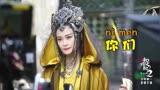 《捉妖記2》曝光李宇春特輯 她飾演錢莊老板朱金真霸氣嫵媚又可愛