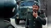 南斯拉夫二战影片《瓦尔特保卫萨拉热窝》德装甲兵团动弹不得