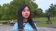 街訪Show: 工資多少在杭州談戀愛!可以在杭州生活? 41