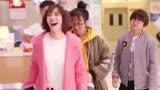 《柒個我》花絮特輯:蔡文靜演技太尬,哭戲感覺要哭死了