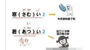 美女吃雞全靠用日語撒嬌,萌妹子的撒嬌方式誰經受得住-你好煩呀