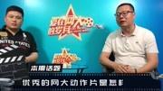[上帝之城](无主之城)香港预告片