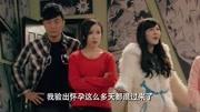 《爱情公寓4》胡一菲你也太狠了吧,居然把曾小贤踢得鼻血狂飙