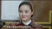 趙麗穎,金晨,張魯一,吉克雋逸,靳夢佳,春晚節目單…