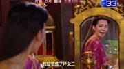 泰劇《天生一對》Pope和Bella甜向互動小動作花絮剪輯