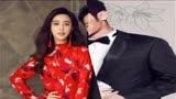 31屆中國電影金雞獎 《我不是潘金蓮》范冰冰成影后金雞大贏家 鄧超是影帝
