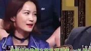 有900萬人口的苗族在中國只算是少數民族,韓國人聽完哭笑不得