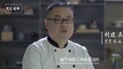 臭豆腐制作