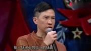 【金像獎】出爐影帝張家輝:最感謝太太同個女 .